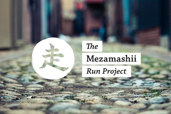Mizuno Mezamashii Project, Mizuno shoes, running